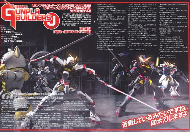 File:Beginning Gundam8a.jpg