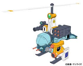Gunchopper 2