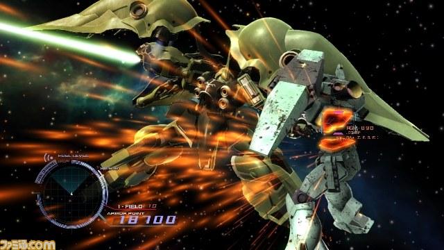 File:Game16.jpg