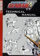 Gundam Technical Manual -1 Gundam Wing
