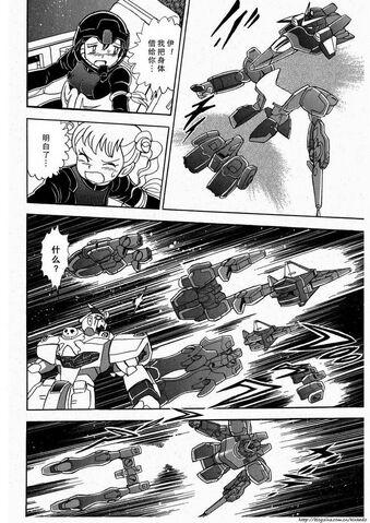 File:LM312V06 Victory Gundam Hexa Crossbone Ghost.jpg