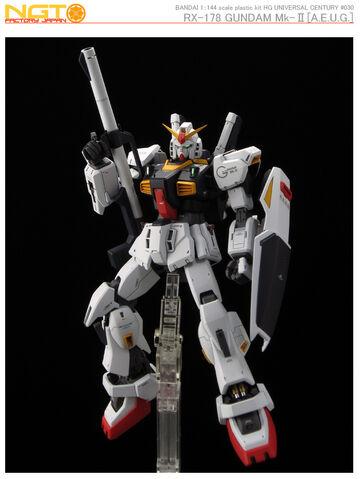 File:Gundam MK2 pic 45.jpg