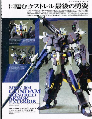 File:MSW-004 Gundam Kestrel Armor Exterior .jpg