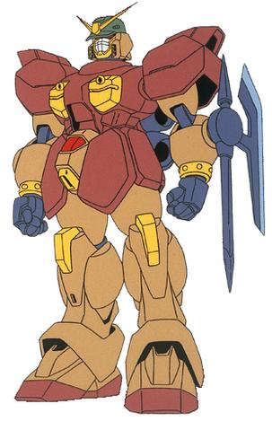 File:GF13-083NCB Arachno Gundam Front.png