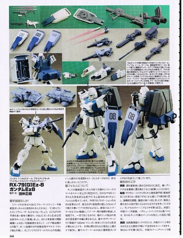 File:Gundam-Ez8-048.jpg
