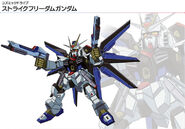 Img strike-freedom