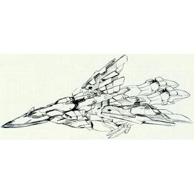 File:XXXG-01W Wing Gundam EW Bird Mode.jpg