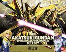 1-100 Akatsuki Gundam
