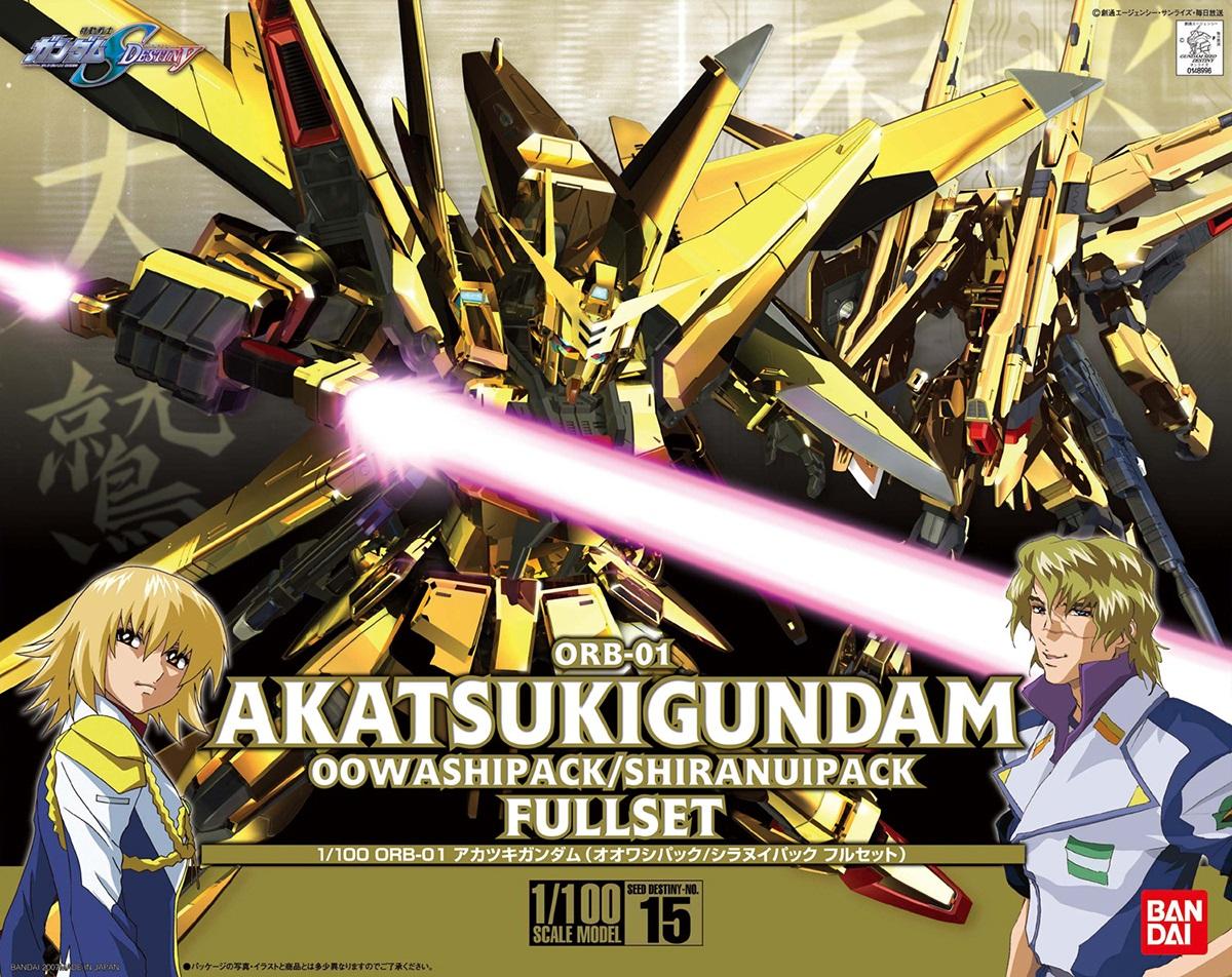 File:1-100 Akatsuki Gundam.jpg