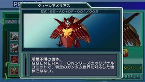GS-A0+DF-001/002