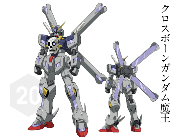 File:Crossbone Gundam Maoh.png