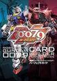 Thumbnail for version as of 14:11, September 3, 2011