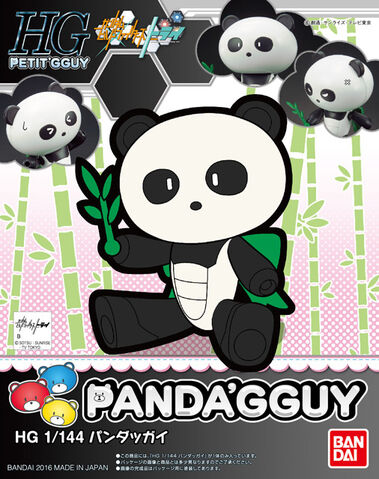 File:HGPG Panda'gguy.jpg