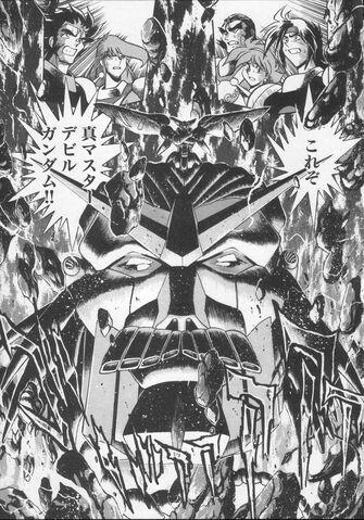 File:Shin Master Devil Gundam.jpeg
