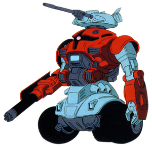 Gigan0 - Front