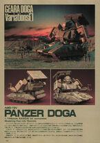 AMS119V PanzerDoga- 1