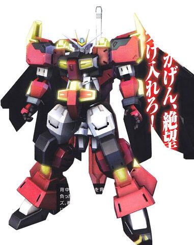 File:Extreme Gundam Tachyon Phase CG version.jpg