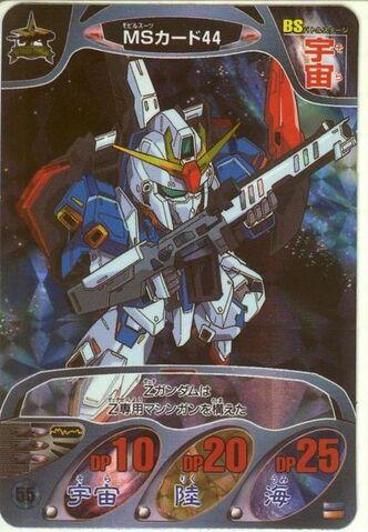 File:Gundam Combat 34.jpeg