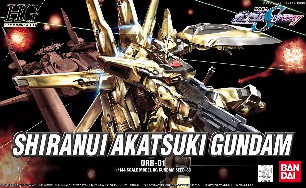 File:HG Shiranui Akatsuki Gundam Cover.png
