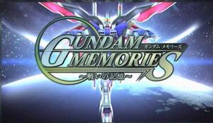 PSP Gundam Memories