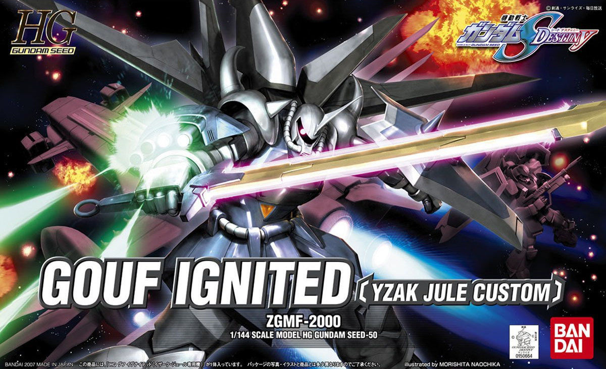 File:HG GOUF Ignited (Yzak Jule Custom) Cover.png