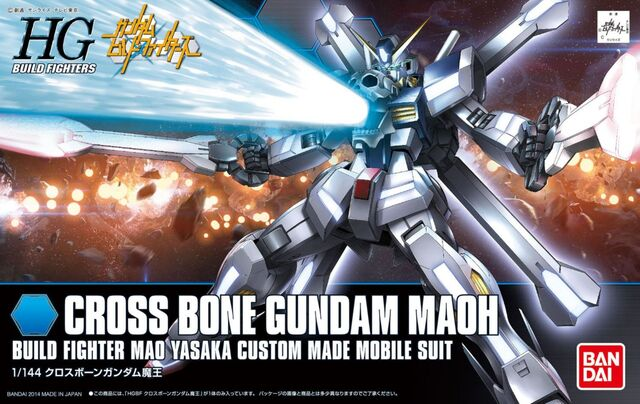 File:HGBF Crossbone Gundam Maoh.jpg