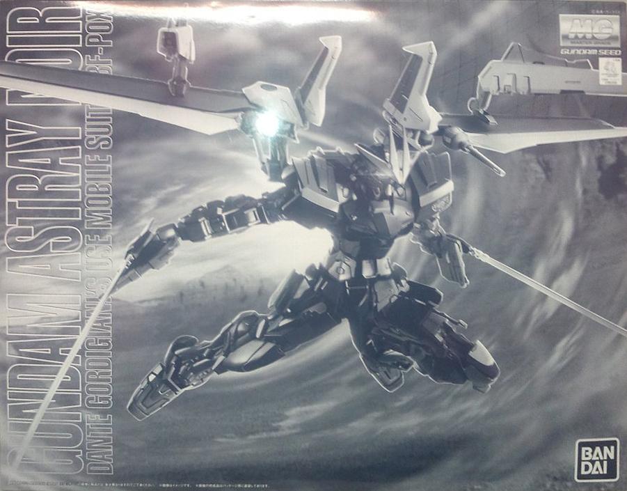 File:MG Gundam Astray Noir.jpg