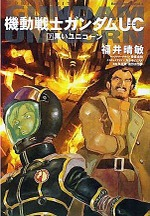 File:MSG UC Cover Vol 7.jpg