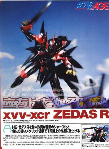 File:Zedas R 1.jpg