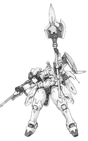 File:Oz-00ms-halberd.jpg