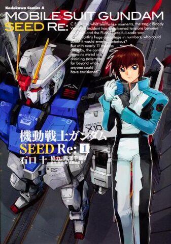 File:SEED Re Vol 1.JPG