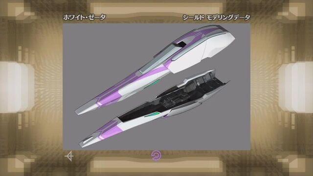 File:White Zeta 12.jpg