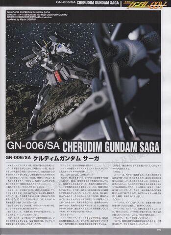 File:00V Cherudim SAGA III.jpg