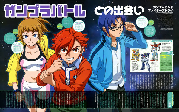 File:Gundam Build Fighters Try magazine scan 2.jpg.jpg