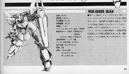 MSK-008SR