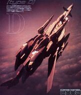 Model Kit MSZ-006D Z plus D5