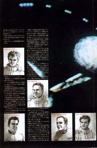 File:Sentinel 0000-04.jpg