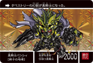 Black Knight Banshee (Cardass Quest)