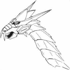 File:Gf13-011nc-dragonclaw.jpg
