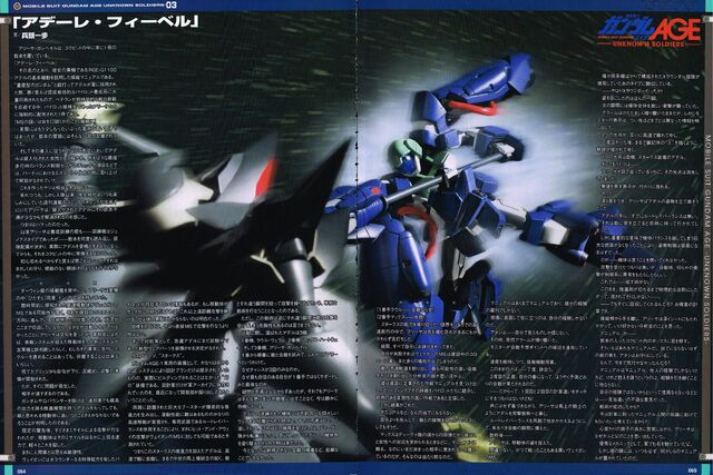 File:Gundam AGE Unknown Soldiers Chp. 3A.jpg