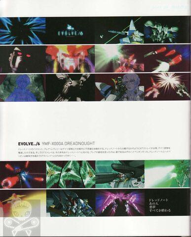 File:Gundam Evolve Material 66.jpg
