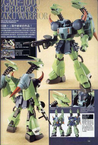 File:Gundam Seed Astray Masters (237).jpg