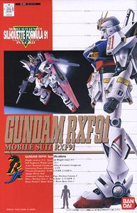 File:RXF91Gunpla.jpg