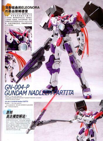 File:GN-004-P.jpg