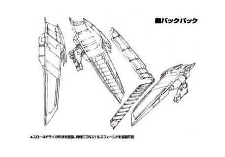 File:GNW-20003 Arche Gundam Drei GN Stealth Field Lineart.jpg
