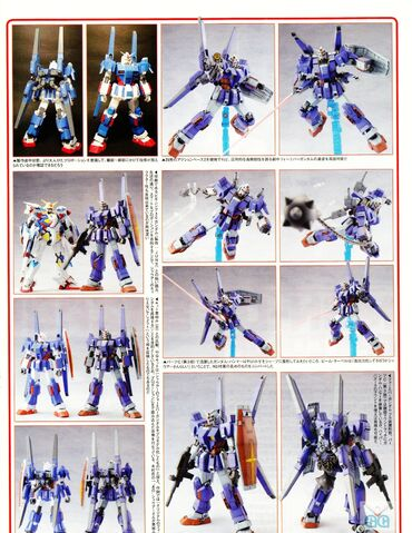 File:HG - GPB-X78-30 - Forever Gundam2.jpg