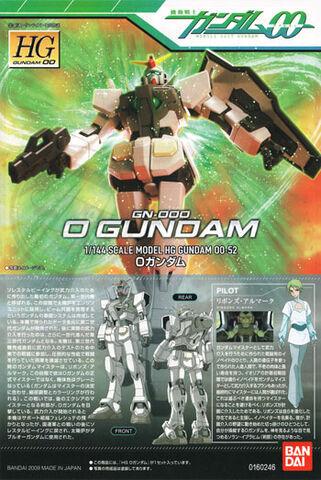 File:HG GN-000 0 GUNDAM 1.jpg