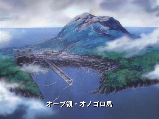 File:Onogoro Island.jpg