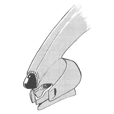 File:F99-head.jpg