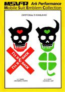 MSV-R emblems B